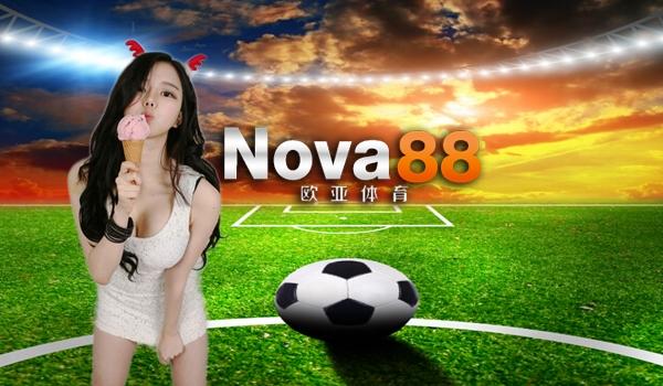 Fasilitas Yang Dimiliki Situs Judi Bola Nova88 Yang Terkenal